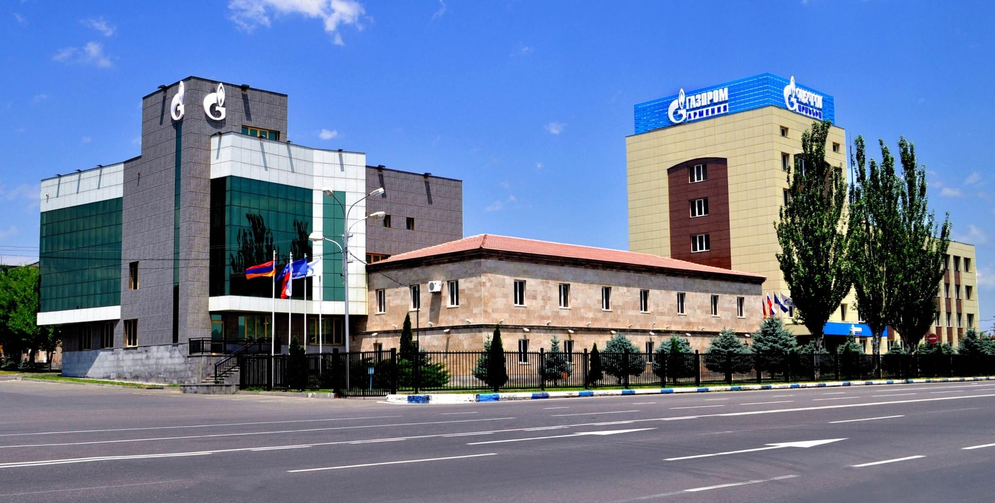 2017-2019թթ. ներդրումային ծրագիրը չի փոխվել. «Գազպրոմ Արմենիայի» պարզաբանումը գազի թանկացման վերաբերյալ հրապարակման մասին